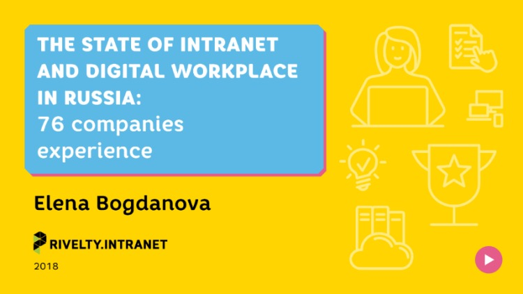 The 2018 State of Intranet in Russia Report